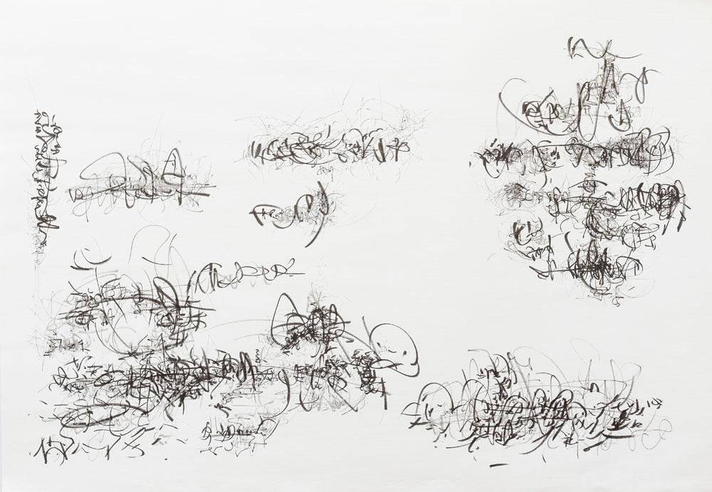 <i>Sin título</i>, fibra sobre papel, 70 x 100 cm, 2019
